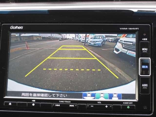 ホンダ認定中古車 ナビLEDヘッドフォグETCシートヒーター(12枚目)
