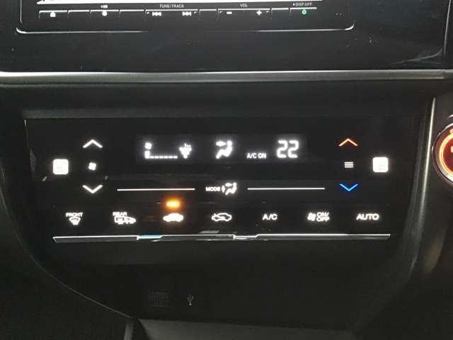 ホンダ認定中古車 ナビLEDヘッドフォグETCシートヒーター(13枚目)