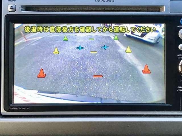 「ホンダ」「フリード」「ミニバン・ワンボックス」「大阪府」の中古車14