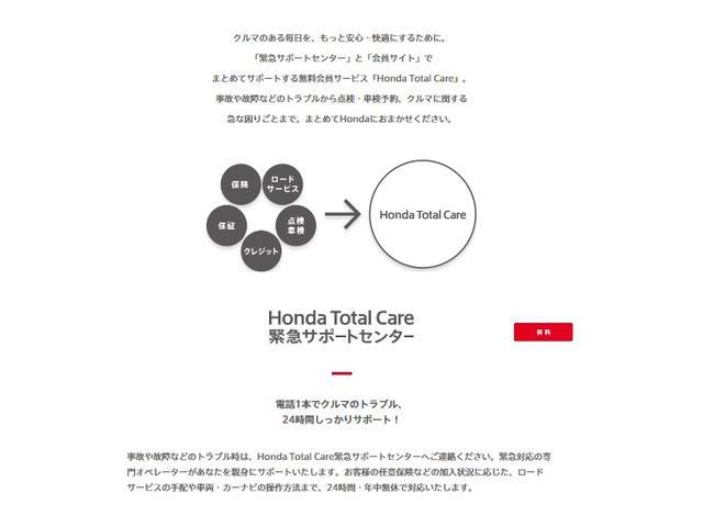 Fパッケージ コンフォートエディション ホンダセンシング Honda SENSING インターナビ リアカメラ LEDヘッドライト LEDフォグライト ETC シートヒーター オートリトラミラー スマートキー 社外品ドラレコ デモカーUP(27枚目)