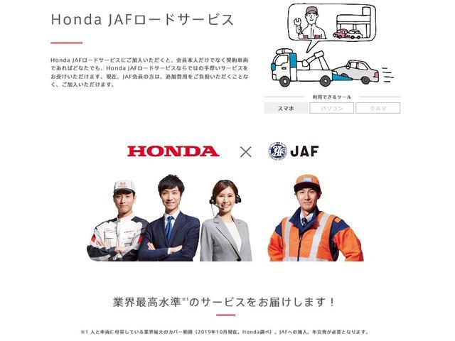 Fパッケージ コンフォートエディション ホンダセンシング Honda SENSING インターナビ リアカメラ LEDヘッドライト LEDフォグライト ETC シートヒーター オートリトラミラー スマートキー 社外品ドラレコ デモカーUP(28枚目)