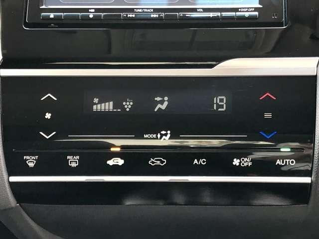 Fパッケージ コンフォートエディション ホンダセンシング デモカーUP LEDヘッドライト LEDフォグライト インターナビ リアカメラ オートリトラミラー シートヒーター プラズマクラスター ステアリモコン スマートキー USBジャック(16枚目)