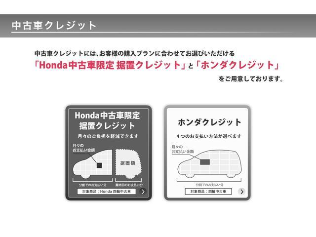 Fパッケージ コンフォートエディション ホンダセンシング デモカーUP LEDヘッドライト LEDフォグライト インターナビ リアカメラ オートリトラミラー シートヒーター プラズマクラスター ステアリモコン スマートキー USBジャック(36枚目)