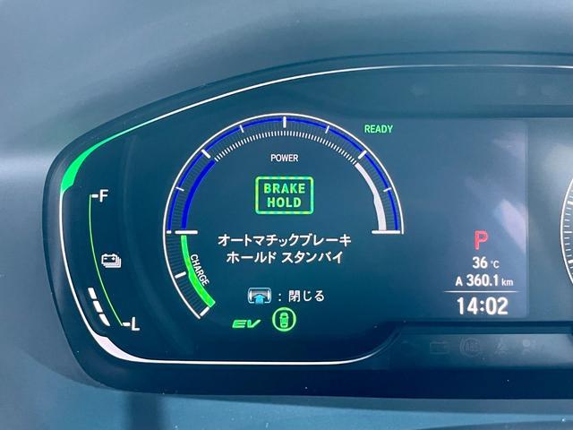EX ホンダセンシング インターナビ 純正ドラレコ リアカメラ 革シート ETC2.0 電動シート シートヒーター パドルシフト USB 純正17インチアルミ オートリトラミラー ワンオーナー(33枚目)
