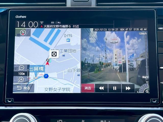 EX ホンダセンシング インターナビ 純正ドラレコ リアカメラ 革シート ETC2.0 電動シート シートヒーター パドルシフト USB 純正17インチアルミ オートリトラミラー ワンオーナー(34枚目)