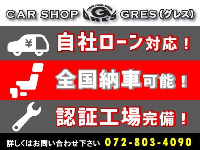 この度は数ある中古車販売店舗様の中からカーショップGRES(グレス)にアクセスいただき誠に有難うございます。