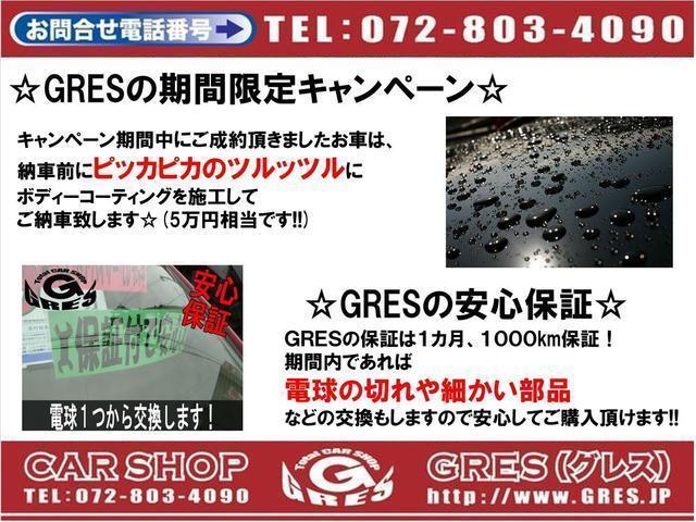X 地デジナビ ETC キーレス クラッツィオシートカバー付き(20枚目)