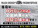 X 地デジナビ ETC キーレス クラッツィオシートカバー付き(8枚目)