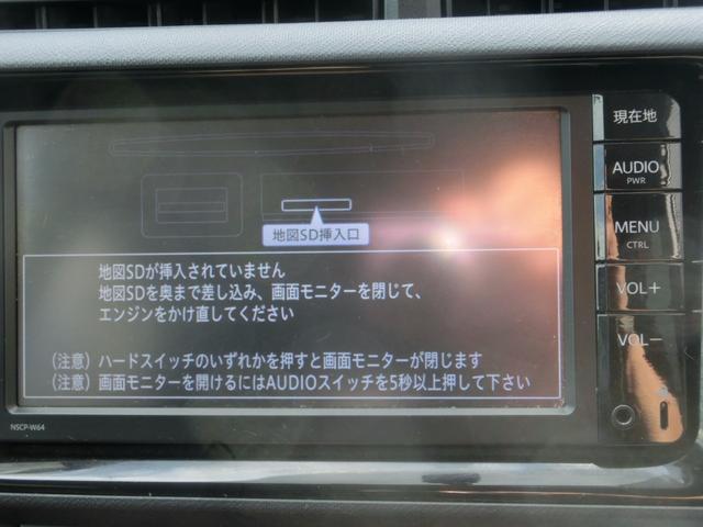 トヨタ アクア S 純正SDナビ 地デジTV スマートキー