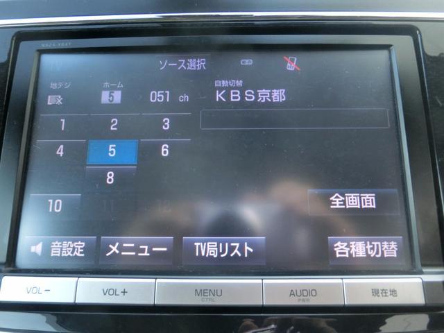トヨタ プリウスアルファ G 純正SDナビ フルセグTV レーダークルーズ 純正アルミ