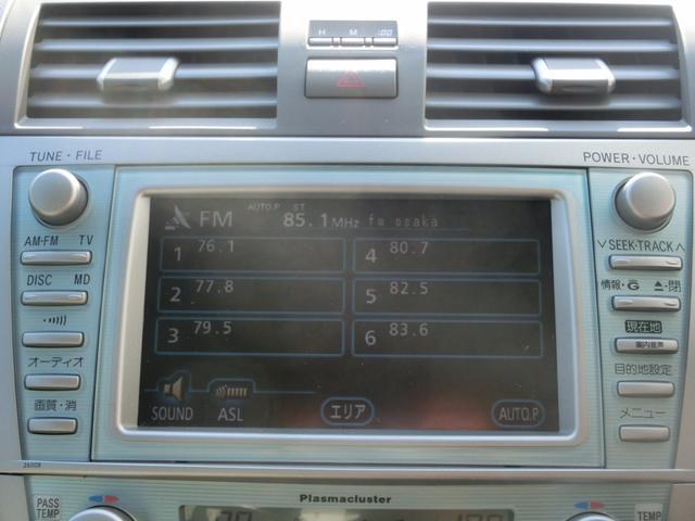トヨタ カムリ G リミテッドエディション メーカーHDDナビ スマートキー