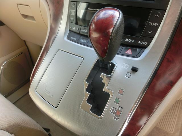 トヨタ アルファード 240G 両側パワースライド 純正HDDナビ フルセグTV