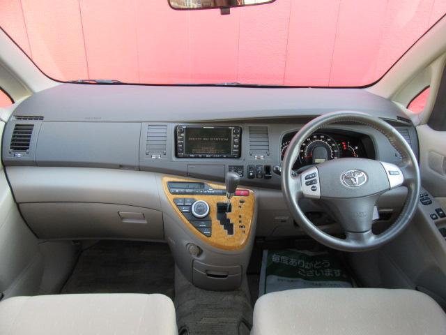 トヨタ アイシス G Uセレクション 両側パワースライドドア パワーバックドア
