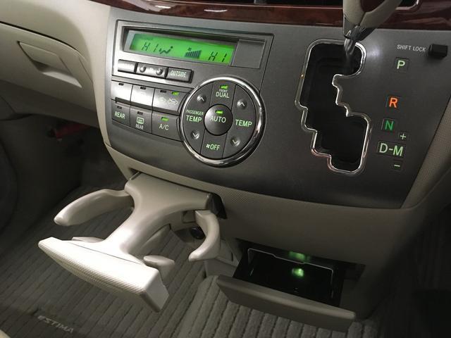 トヨタ エスティマ 2.4アエラス Gエディション 両側電動 フリップダウンM