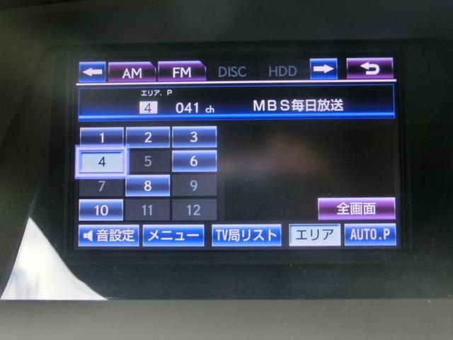レクサス RX RX450h バージョンL 後期モデル メーカーHDDナビ