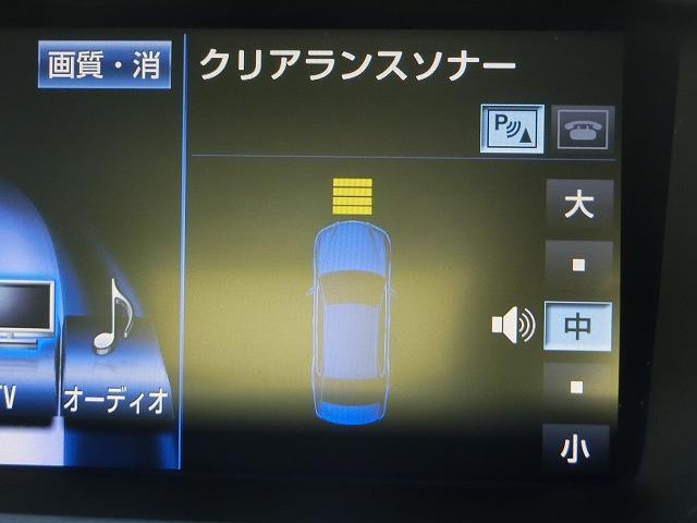 レクサス GS GS450h Fスポーツ 禁煙 サンルーフ 黒革エアーシート