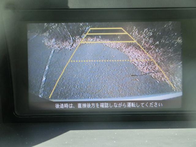 ホンダ エリシオン G パワースライド メーカーHDDインターナビ