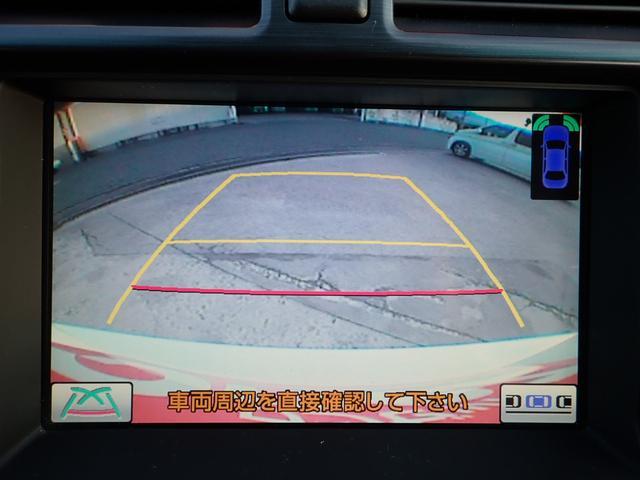 トヨタ クラウンハイブリッド ベースグレード プリクラッシュセーフティ 本革エアシート