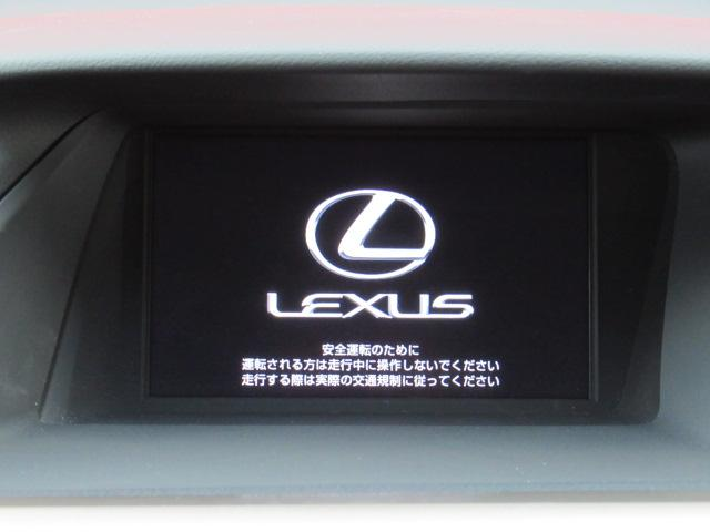 RX450h バージョンL フルエアロ 本革エアシート(3枚目)