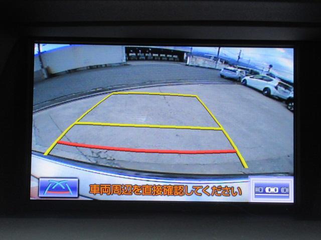 RX450h バージョンL フルエアロ 本革エアシート(4枚目)