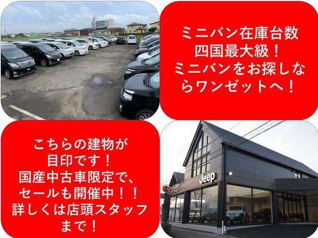 シャモニー 4WD 両側電動 フリップダウン 電動シート(2枚目)