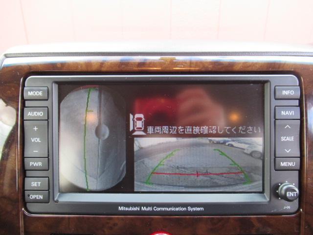 シャモニー 4WD 両側電動 フリップダウン 電動シート(6枚目)
