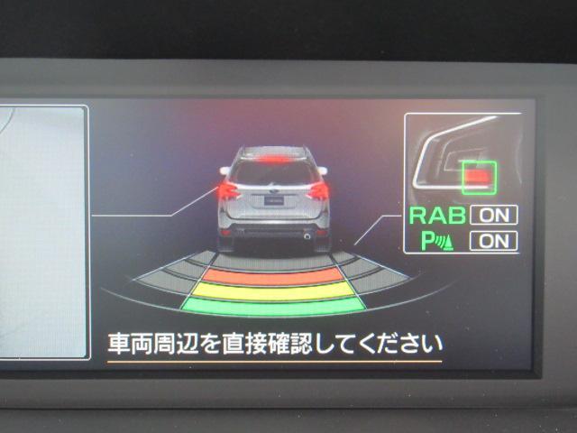「スバル」「フォレスター」「SUV・クロカン」「兵庫県」の中古車5