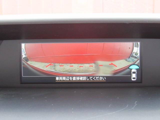 「スバル」「フォレスター」「SUV・クロカン」「兵庫県」の中古車52