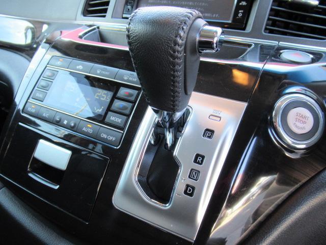 空調は、オートエアコン装備です!操作も簡単♪車内も年中快適に過ごせますよ!