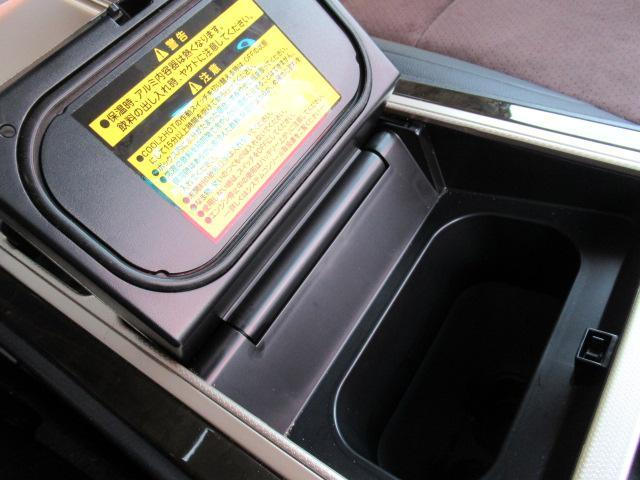 240S タイプゴールド Wサンルーフ システムコンソール(7枚目)
