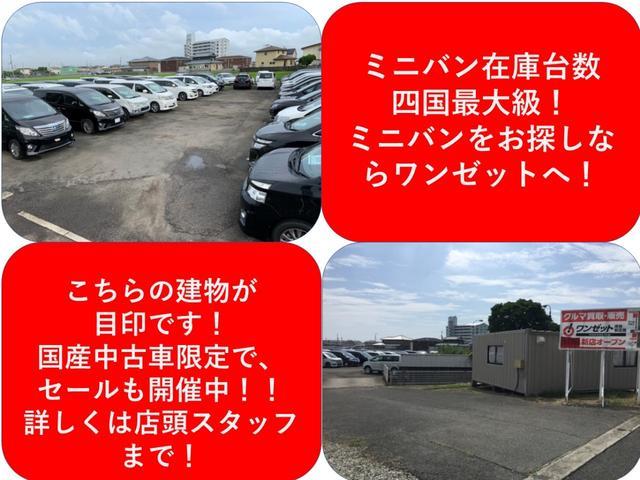 ライダー ブラックライン 黒本革マニュアルシート 両側電動(2枚目)