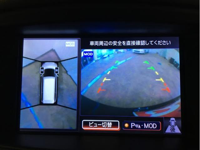 ライダー ブラックライン 黒本革マニュアルシート 両側電動(5枚目)