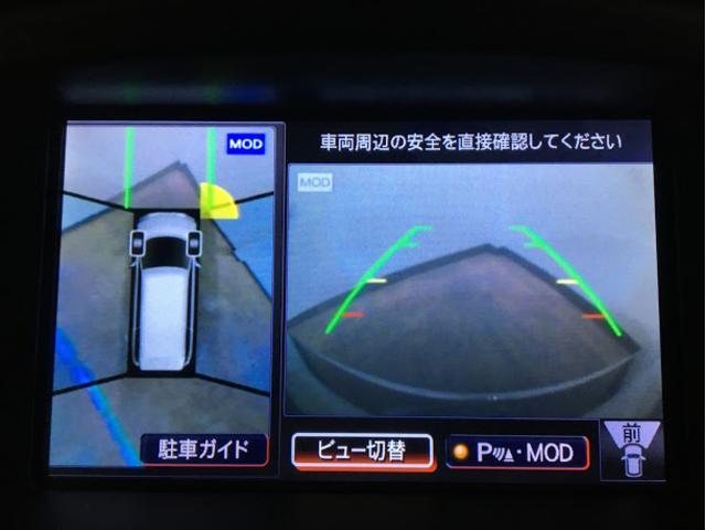 ライダー ブラックライン 黒本革マニュアルシート 両側電動(6枚目)
