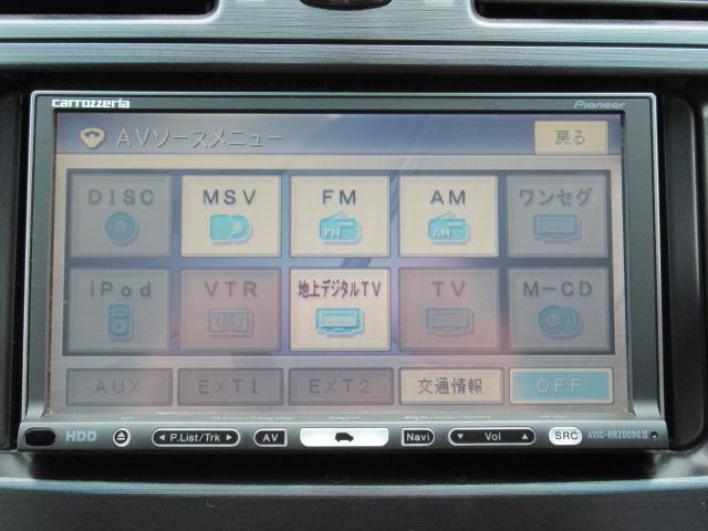 240F HDDナビ バックモニター スマートキー ETC(5枚目)