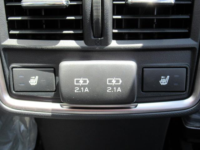 「スバル」「フォレスター」「SUV・クロカン」「兵庫県」の中古車12