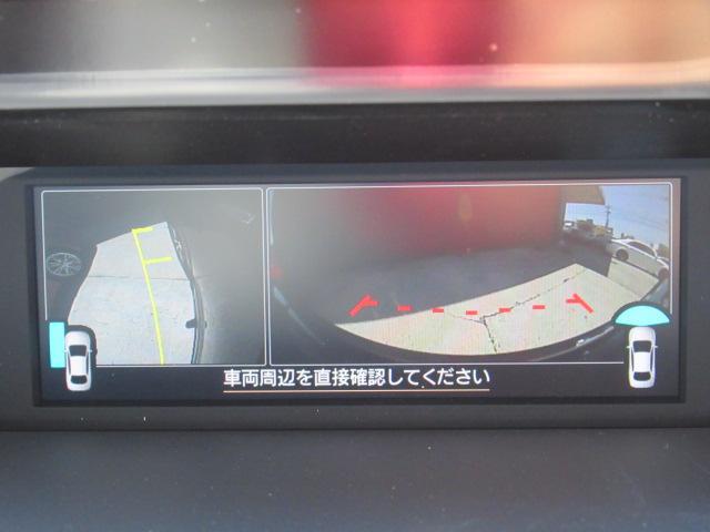 「スバル」「フォレスター」「SUV・クロカン」「兵庫県」の中古車55