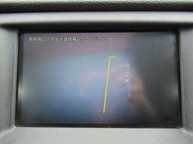 250XL FOUR 22インチAW HDDナビ キセノン(6枚目)