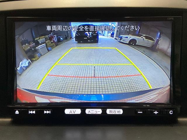 20S Lパッケージ 黒本革シート BOSEサウンド RVM(4枚目)