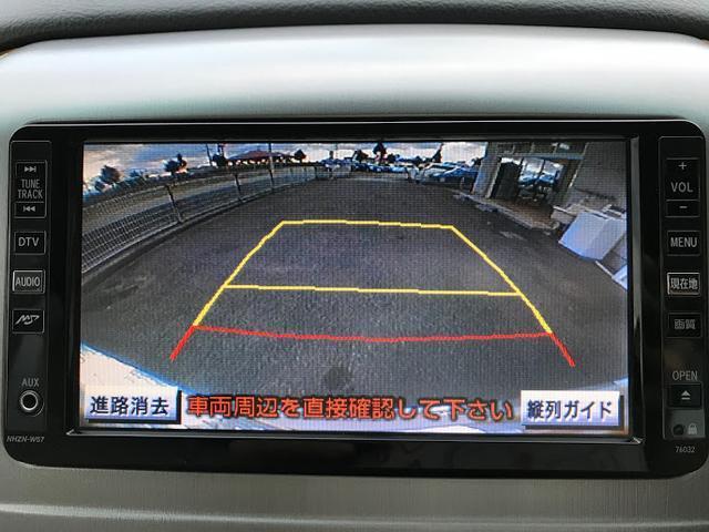 AS プライムセレクションII HDDナビ バックカメラ(4枚目)