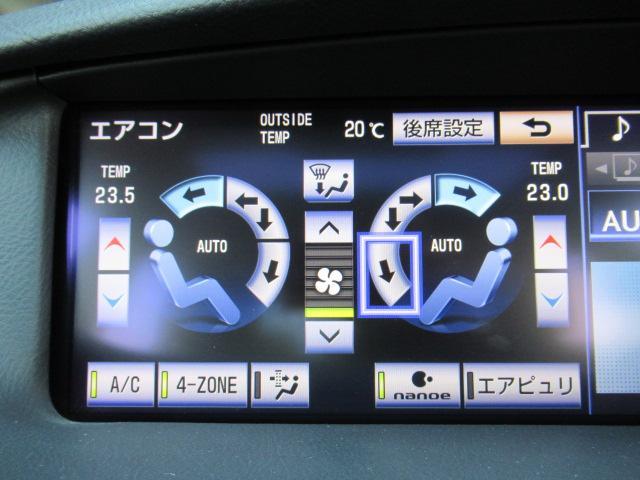 「レクサス」「LS」「セダン」「兵庫県」の中古車7