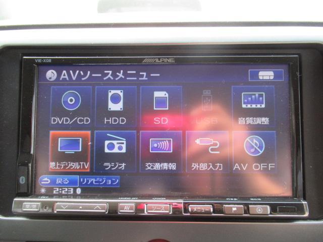 G パワーパッケージ 4WD パワースライド HDDナビ(5枚目)