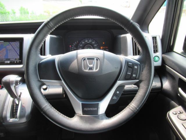 【クルーズコントロール】高速道路で便利な【クルーズコントロール】も装着済み。アクセルを離しても一定速度で走行ができる装備です。加速減速もスイッチ操作でOKです。