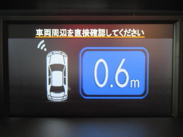 2.0XT アイサイト アドバンテージライン4WD SDナビ(8枚目)
