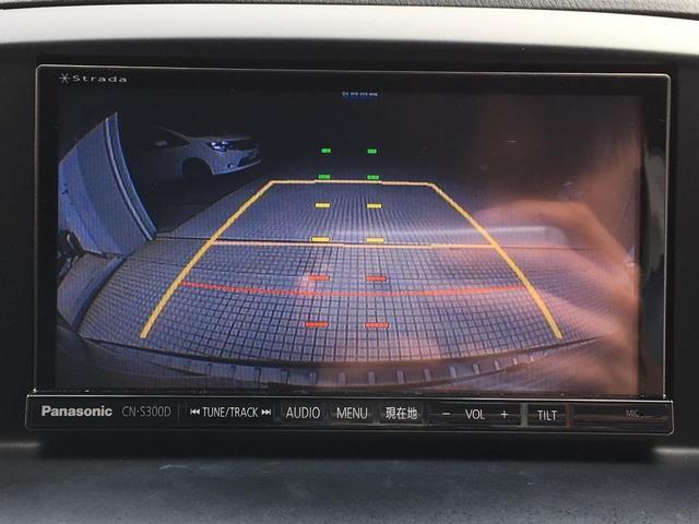 XD Lパッケージ 4WD 黒本革シート パワーシート(5枚目)