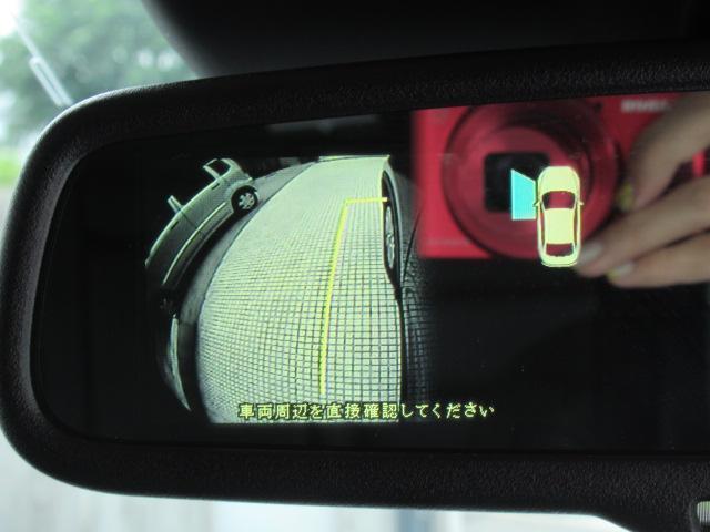 XD Lパッケージ 4WD 黒本革シート パワーシート(6枚目)
