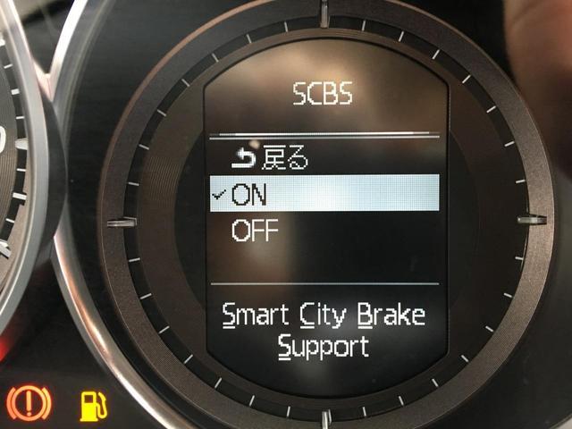 XD Lパッケージ 4WD 黒本革シート パワーシート(7枚目)