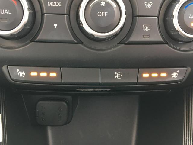 XD Lパッケージ 4WD 黒本革シート パワーシート(8枚目)
