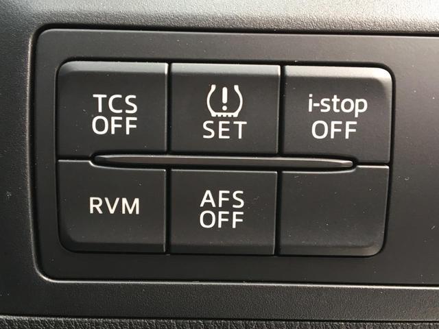 XD Lパッケージ 4WD 黒本革シート パワーシート(9枚目)