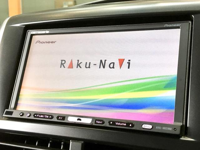 2.0XS 4WD Fエアロ HDDナビスマートキークルコン(3枚目)
