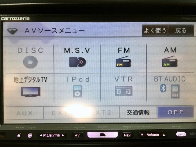 2.0XS 4WD Fエアロ HDDナビスマートキークルコン(4枚目)